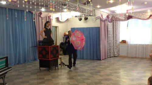 Выступление Цирка